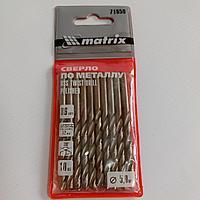 Matrix сверло по металу 5.0мм 10шт