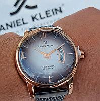 Мужские наручные часы Daniel Klein 11713-2. Миланское плетение. Гарантия. Рассрочка. Kaspi RED.