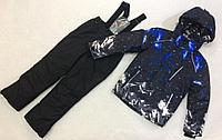 Детские горнолыжные костюмы Космос со светоотражающими элементами