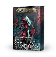 Warscrolls: Soulblight Gravelords (Боевые свитки: Бездушные Повелители Могил) (eng.)