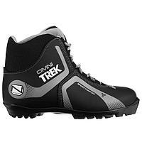 Ботинки лыжные TREK Omni 4 NNN, цвет чёрный, лого серый, размер 42