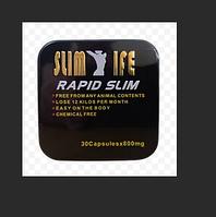Быстрое Похудение (Rapid Slim) - капсулы для похудения