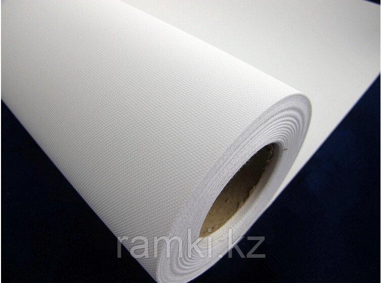 Матовый 0,61х18м (270гр/м2). Рулонный широкоформатный холст для струиной печати для широкоформатных принтеров, плоттеров