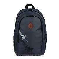 Рюкзак молодежный с эргономичной спинкой Stavia, 47 х 32 х 17 см, 'Звёзды'