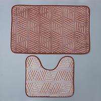 Набор ковриков для ванной и туалета 'Светящиеся грани', 2 шт 50x80, 50x40 см, цвет коричневый