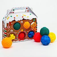 Подарочный набор развивающих массажных мячиков 'Пряничный домик', 5 шт