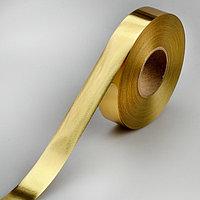 Лента металлизированная, золотая, 2 см х 45 м (комплект из 4 шт.)