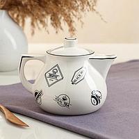 Чайник для заварки 'Инжир', белый, чай, 0.45 л