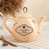 Чайник для заварки 'Петелька', персиковый, чай, 1.1 л