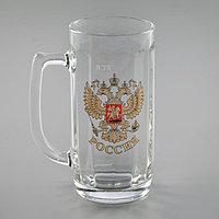Кружка пивная 'Герб России', 330 мл, в подарочной упаковке