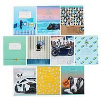 Тетрадь 12 листов в линейку 'MIX-10 Мальчики', обложка мелованный картон, блок офсет, МИКС (комплект из 16