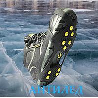 Антилед для обуви, ледоступ