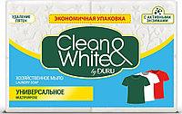Мыло хозяйственное универсальное Duru Clean & White, 125 гр, 4 шт