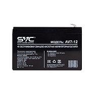 Аккумуляторная батарея SVC AV7-12 12В 7 Ач, фото 2