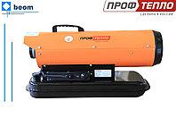 Дизельная тепловая пушка 30 кВт Профтепло ДК-30П   400м3