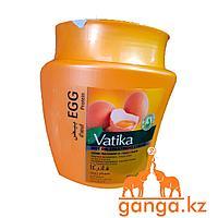Питательная маска для волос с Яичным протеином (Egg protein VATIKA), 500 грамм