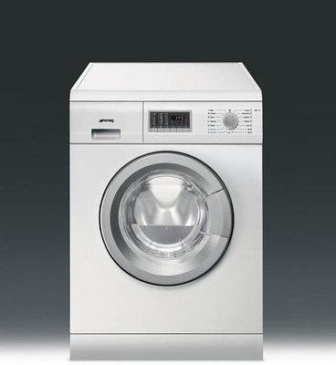 Отдельностоящие стиральные машины Smeg