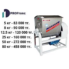 Тестомес 12.5 кг профессиональный промышленный