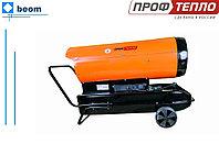 Дизельная тепловая пушка 43 кВт Профтепло ДК-45П   1100м3, фото 1