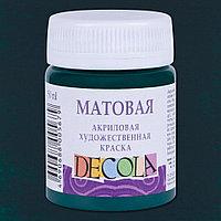 Краска акриловая Decola, 50 мл, изумрудная, матовая