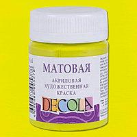 Краска акриловая Decola, 50 мл, лайм, матовая