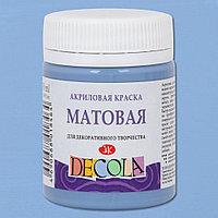 Краска акриловая Decola, 50 мл, пыльная синяя, матовая.