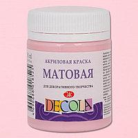 Краска акриловая Decola, 50 мл, розовая, матовая