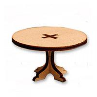 Круглый стол (мини)