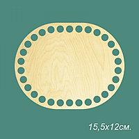Основа для корзинки, овальная, 12х15,5см.