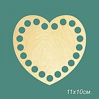 Основа для корзинки, сердце, 11см.