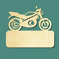 Ключница Мотоцикл