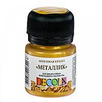Краска акриловая, золото геральдик, Decola, 20мл.