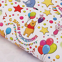 Бумага упаковочная глянцевая С Днем Рождения, 50х70 см, Винни Пух
