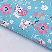 Бумага упаковочная глянцевая С Днем Рождения, 50х70 см, Коты аристократы