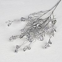 Цветы Лиственная веточка, серебро
