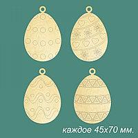 Набор бирочек пасхальных Декоративные яйца