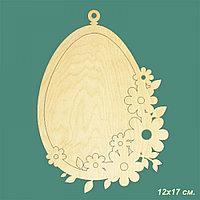 Пасхальная подвеска Яйцо