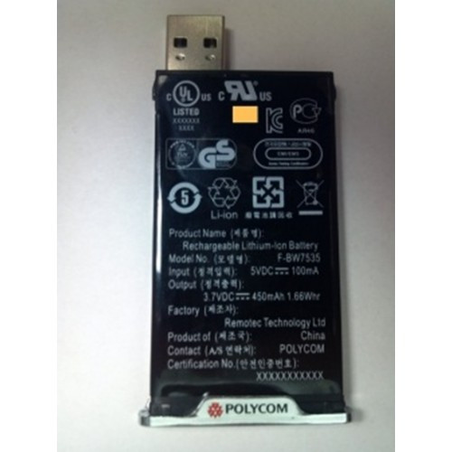 Polycom Replacement USB remote battery for the Group Series Remote Control (2520-52757-001)