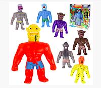 Тянущиеся герои Гуджитсу Форзутос игрушка - тянучка ассорти в ассортименте