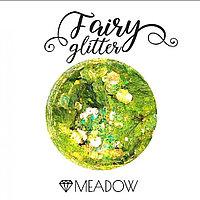 Декоративные хлопья Fairy Glitter, Meadow, 15гр.