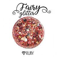 Декоративные хлопья Fairy Glitter, Ruby, 15гр.