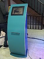 Электронный кассир для автоматизации самообслуживания развивающих центров
