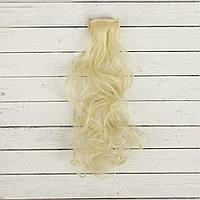 Волосы для кукол Кудри-блонд, 40 см.