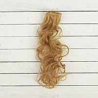 Волосы для кукол Кудри-натуральный блонд, 40 см.