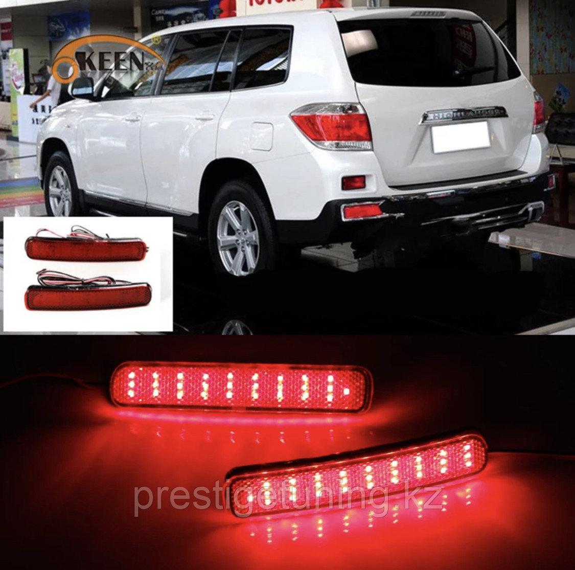 Задние вставки в бампер LED на Toyota Highlander 2011-13