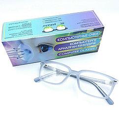 Компьютерные очки детские