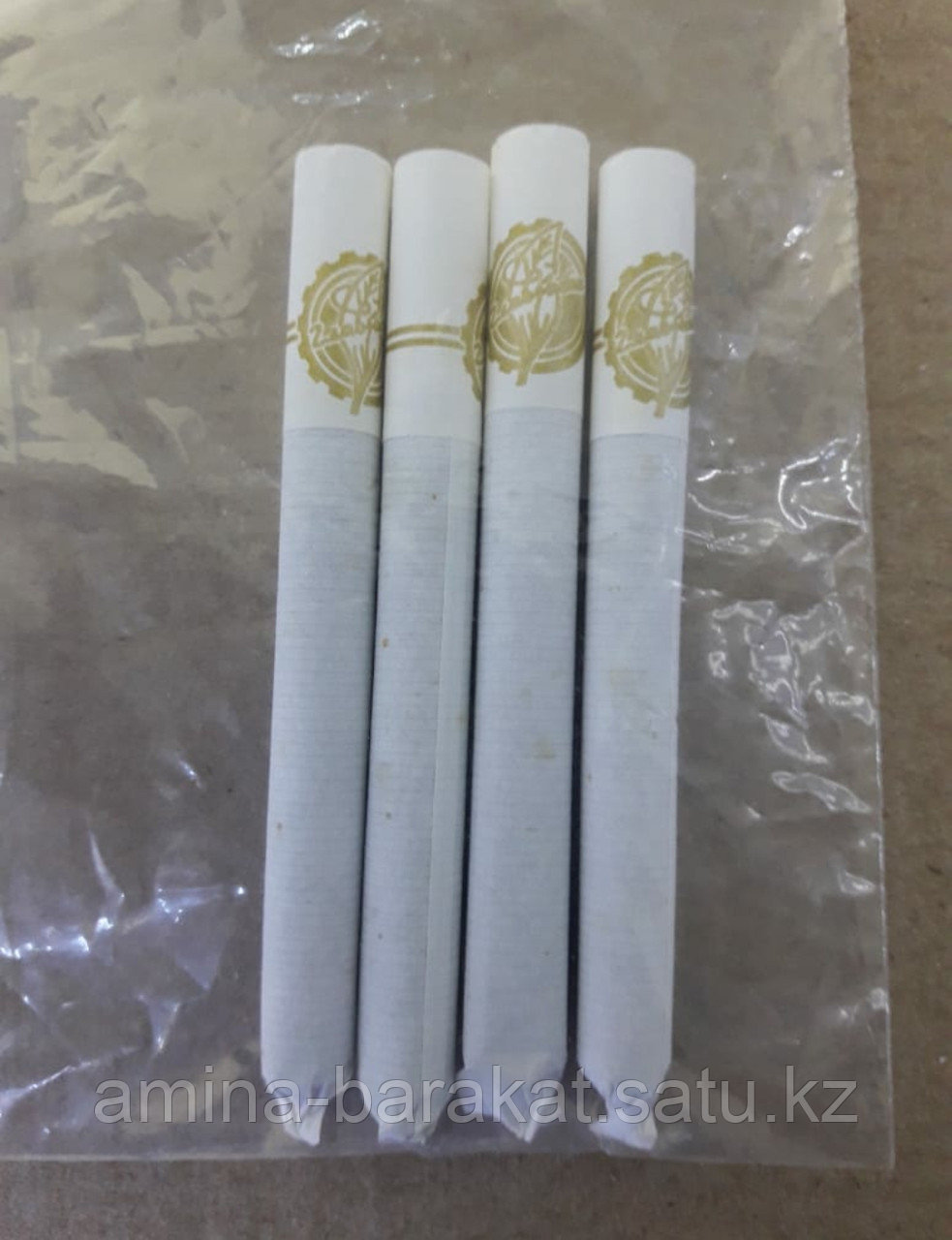 Кыст аль хинди для курения