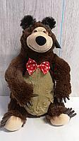 Мягкая игрушка Маша и Медведь - Медведь, 34 см.