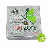 Капсулы для похудения Fatzorb Фатзорб 36 капсул