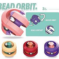 Игрушка- антистресс или головоломка Bead Orbit